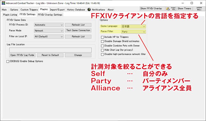 【FF14】自宅回線をIPv6サービスに変更し ...
